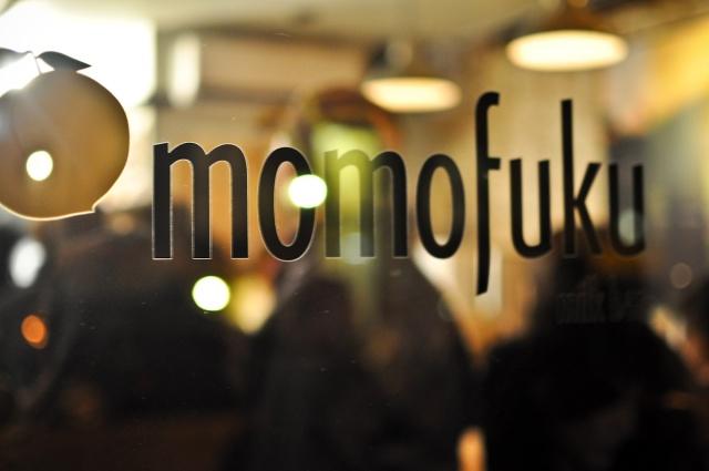 Momofuku Milk Bar à New York