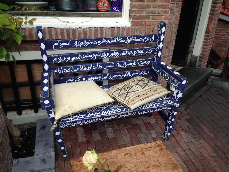 Art Daily Fix Noordermarkt Amsterdam